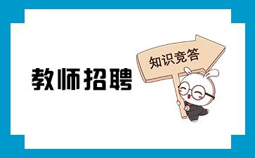 河南特岗教师的报名资格审核流程